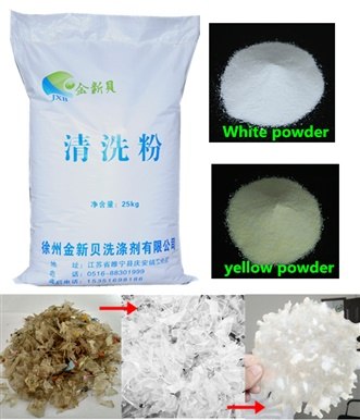 Detergent for recycled PET bottle